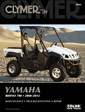 Yamaha Rhino 700 Side By Side ATV UTV