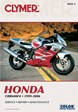 Honda CBR600F4 CBR600F4i CBR600F CBR600F Sport
