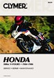  Honda VF500C Magna V30 VF500F Interceptor