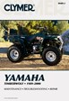 Yamaha YFM250 YFB250 YFB250FW Timberwolf YFM YFB 250