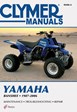Yamaha YFZ350 Banshee YFZ 350
