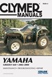 Yamaha YFM660F Grizzly 660