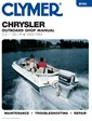 Chrysler Marine Outboard Boat Engine