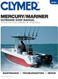Mercury Mariner 2-Stroke Outboard Motors Jet Drives Optimax EFI
